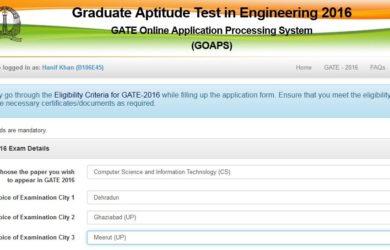 Gate Examinations