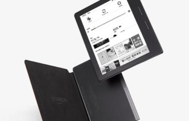 Amazons New Kindle Oasis